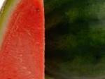 Семена арбуза Кармен F1 (Karmen F1)